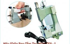 Cách sử dụng và xỏ chỉ máy may bao cầm tay gk9-2